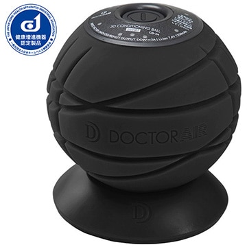 ドクターエア コンディショニングボール スマート ブラック CB-04BK