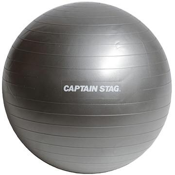 パール金属 キャプテンスタッグ Vit Fit フィットネスボール55cm UR-861