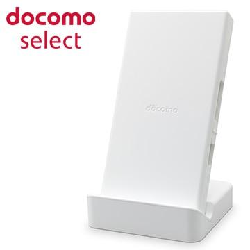 NTTdocomo ワイヤレスチャージャー04 AHD39064
