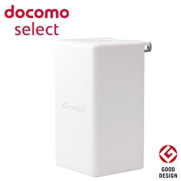 NTTdocomo 3ポートACアダプタ01 AHD39077