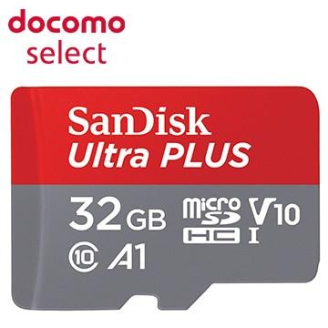 NTTdocomo microSDHC UltraPlus/32GB/98 ASN59243
