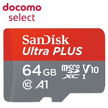 NTTdocomo microSDXC UltraPlus/64GB/100 ASN59256