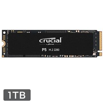 Crucial 内蔵SSD P5 1000GB 3D NAND NVMe PCIe M.2 SSD CT1000P5SSD8JP