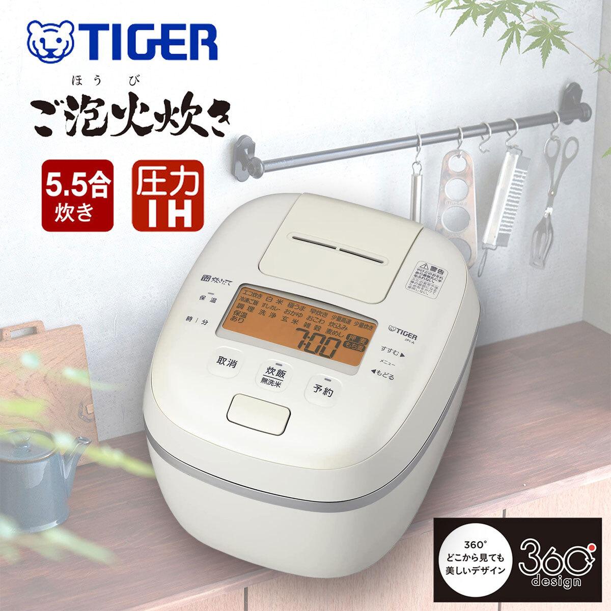 タイガー魔法瓶 圧力IH炊飯器 炊きたて ご泡火炊き 5.5合炊き オフホワイト JPI-A100-WO