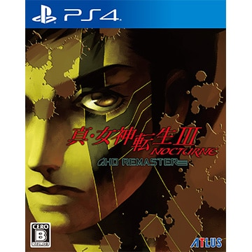 [PS4] 真・女神転生III NOCTURNE HD REMASTER