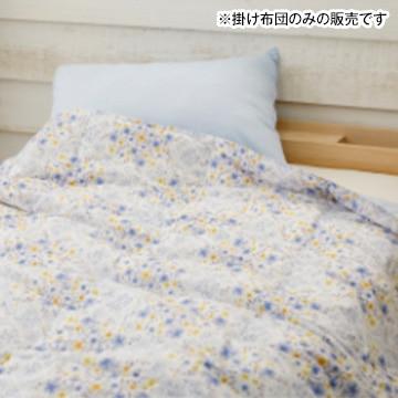 西川 ■羽毛肌掛けふとん ホワイトダックダウン50% シングルロング KE00005001C2