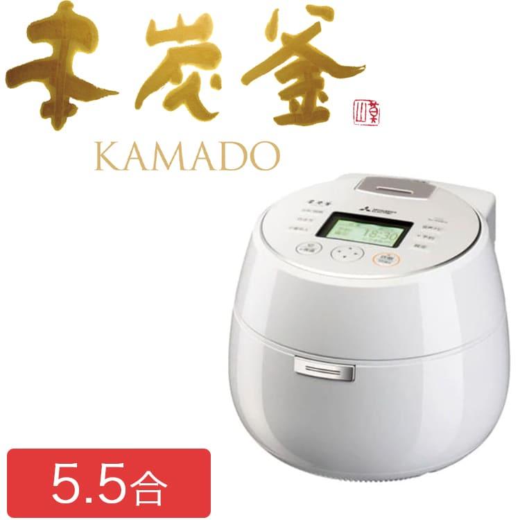 三菱電機 IH炊飯器 本炭釜KAMADO 羽釜タイプ 5.5合炊き 月白 NJ-AWB10-W