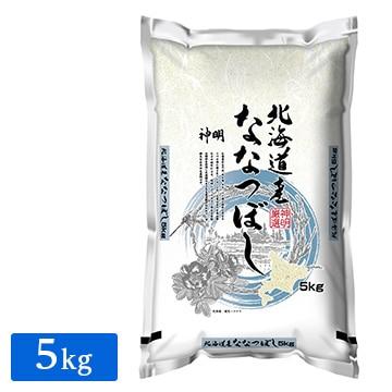 ■令和2年産 北海道産 特A ななつぼし 5kg(1袋)