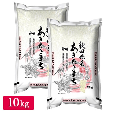 ■【精米】新米 令和2年産 秋田県産 あきたこまち 10kg(5kg×2袋)