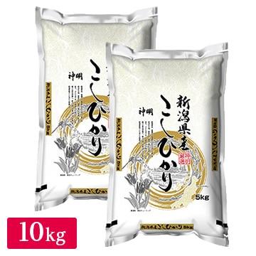 ■令和2年産 新潟県産 コシヒカリ 10kg(5kg×2袋)