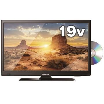 24時まで50倍【超得クーポン】Grand-Line 19V型DVD内蔵 地上デジタルハイビジョン液晶テレビ 実質激安!