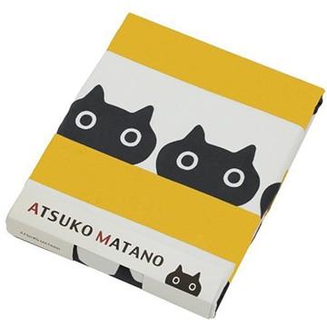 西川 ■アツコマタノ ATSUKO MATANO 「MEMEボーダー」 掛けふとんカバー イエロー シングル PI00700667Y