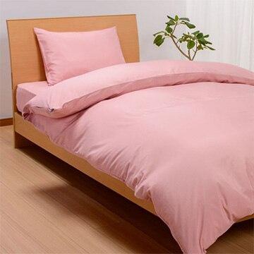 西川 ■掛け布団カバー 無地 ピンク シングル シンプルコンセプト 速乾 軽量 なめらか PI082900632