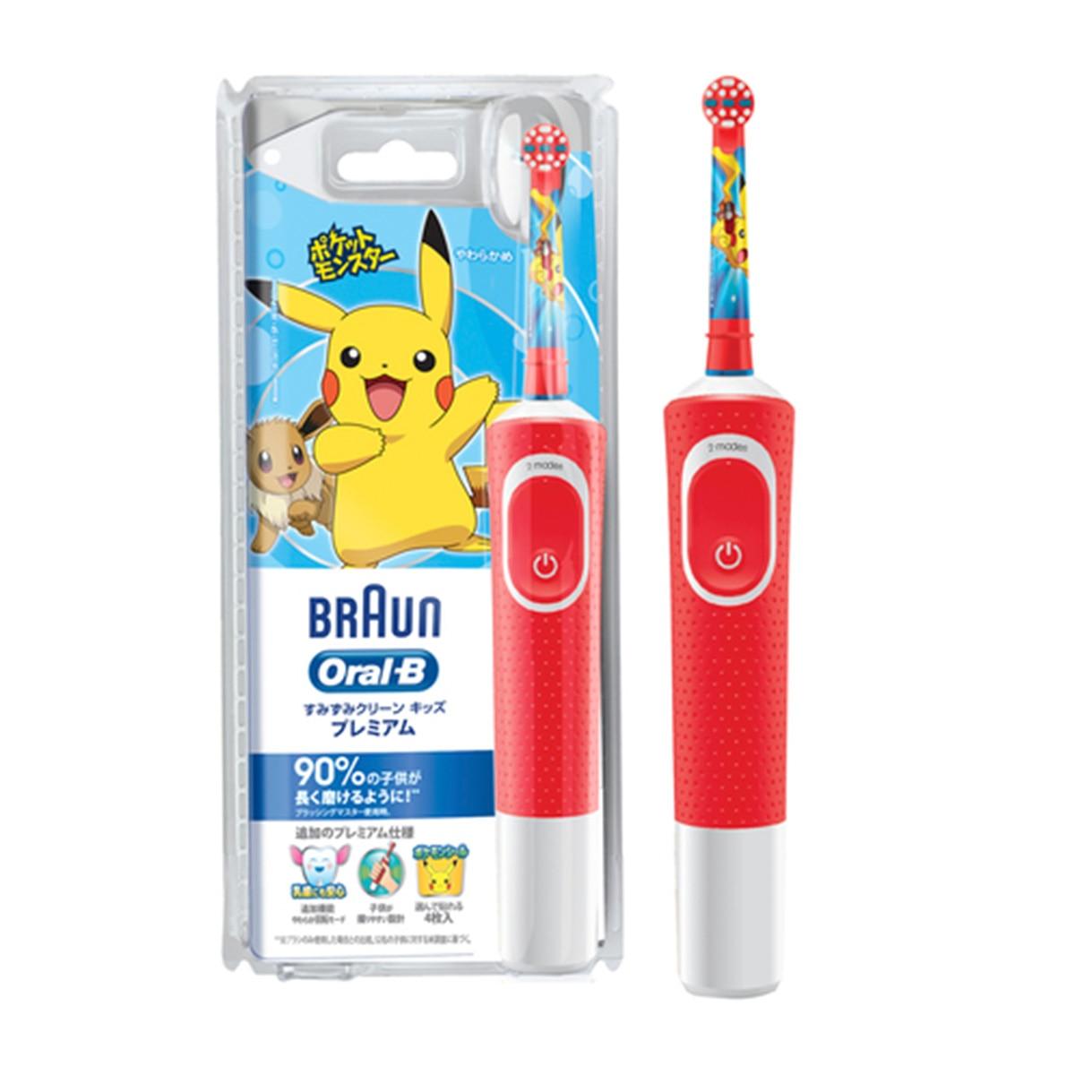 ブラウン オーラルB 電動歯ブラシ 子供用 すみずみクリーンキッズ プレミアム レッド D1004132KPKM