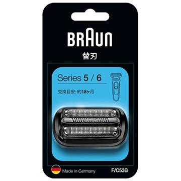 ブラウン シリーズ5 シリーズ6 網刃・内刃一体型カセット F/C53B