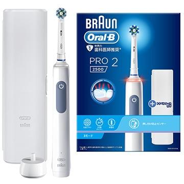 ブラウン オーラルB 電動歯ブラシ PRO2ブルー D5055133XBL