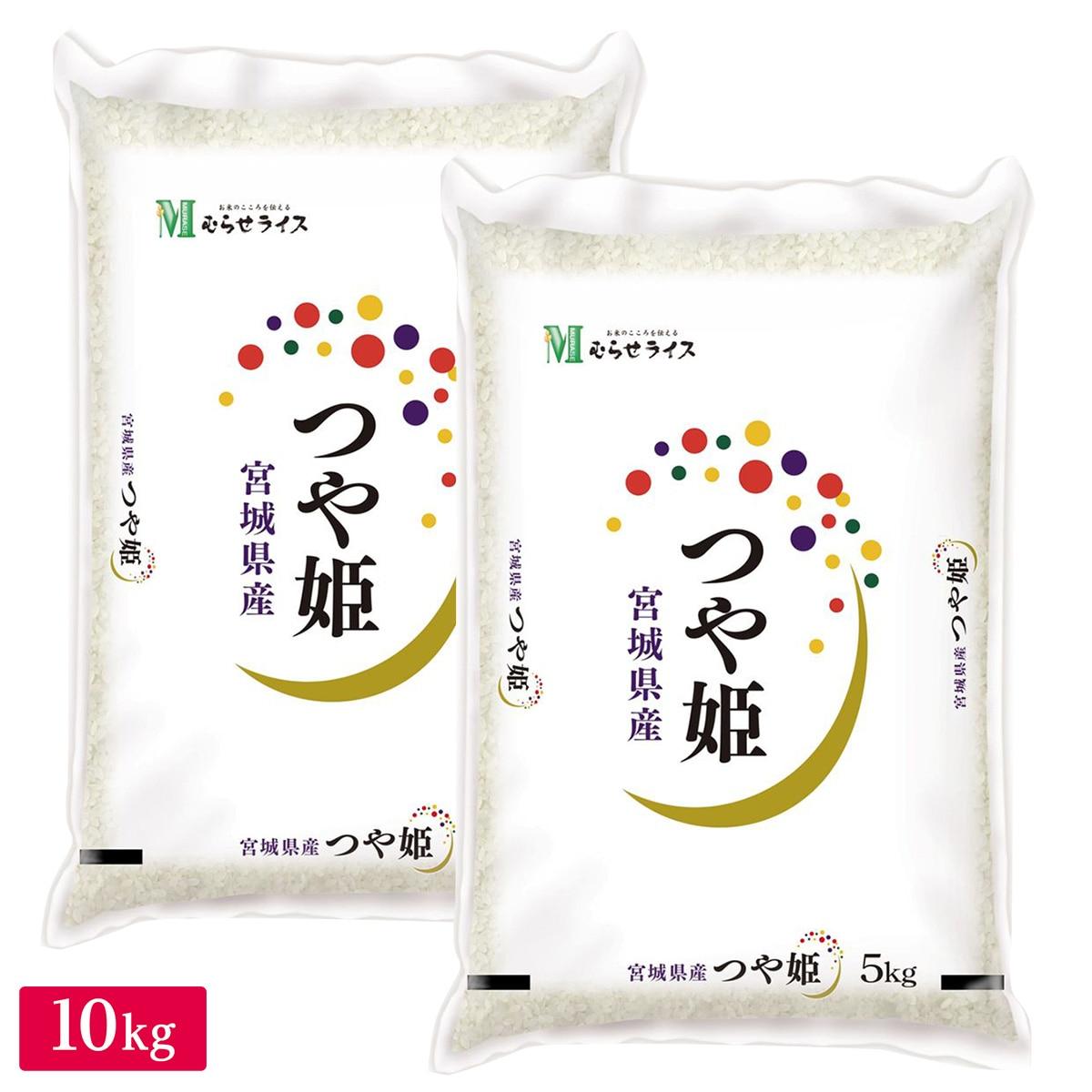 むらせライス ■令和2年産 宮城県産 特A つや姫 10kg(5kg×2袋) 24585
