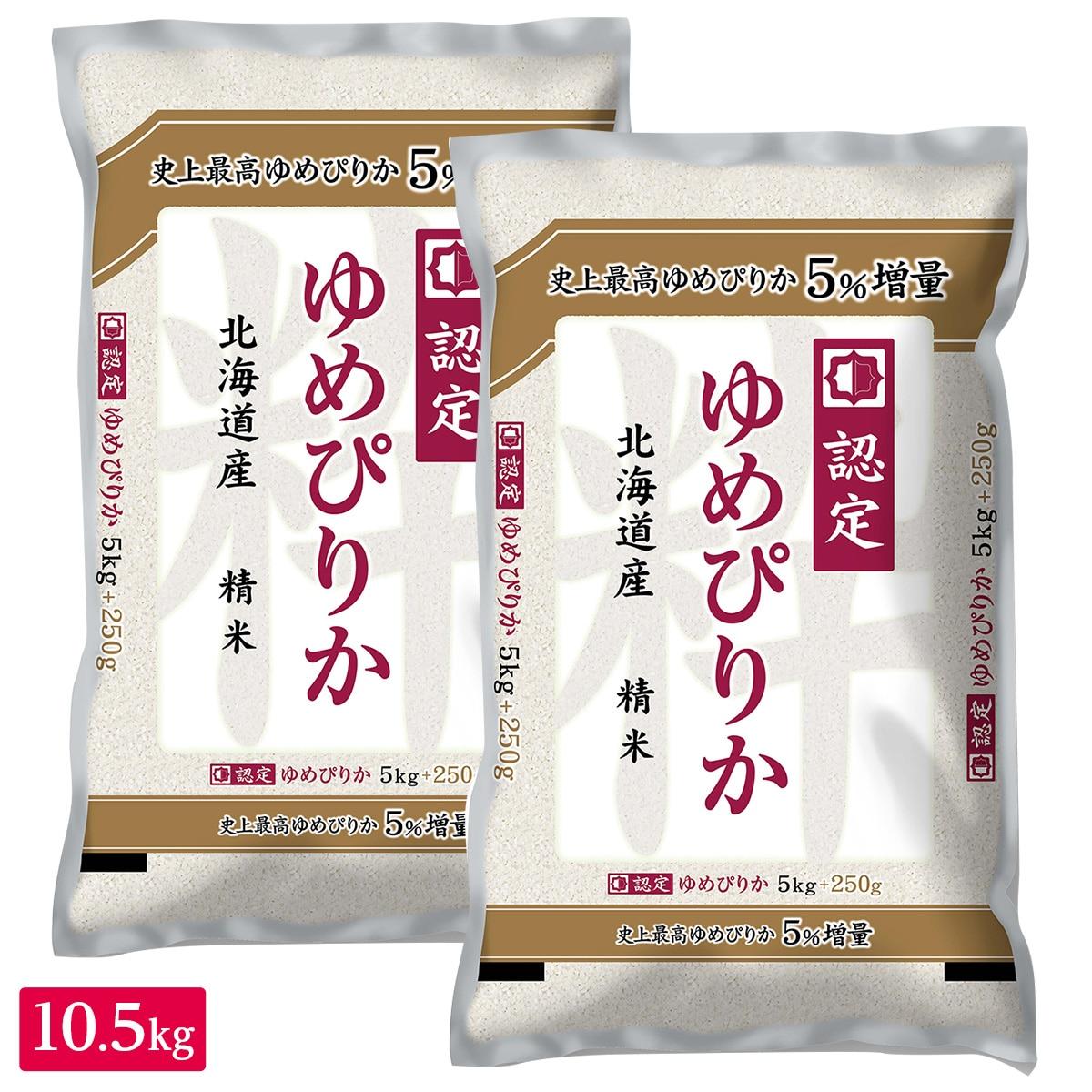 神明 ■令和2年産 北海道産 ゆめぴりか 10kg(5kg×2袋) 020304500