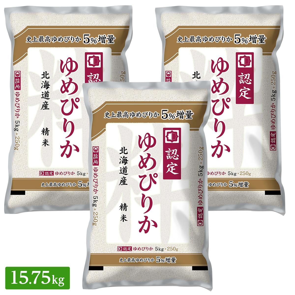 神明 ■◇令和2年産 北海道産 ゆめぴりか 15kg(5kg×3袋) 020304500