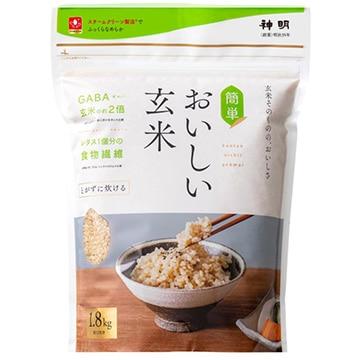 ■簡単おいしい玄米 7.2kg(1.8kg×4袋)