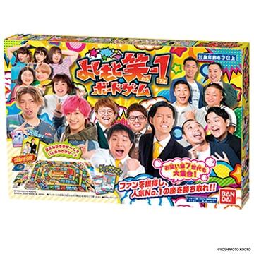 バンダイ よしもと 笑-1ボードゲーム