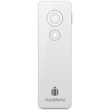 SOURCENEXT AutoMemo (オートメモ) ホワイト AM1WH