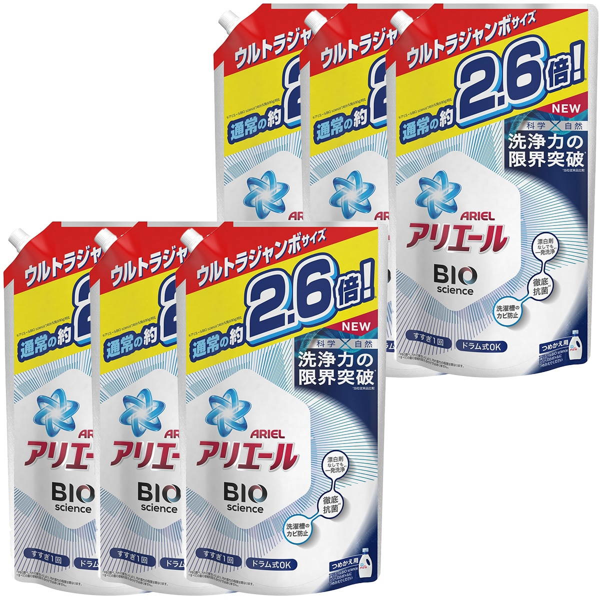 アリエール 液体 洗濯洗剤 つめかえ 超ジャンボ 1800mL×6袋
