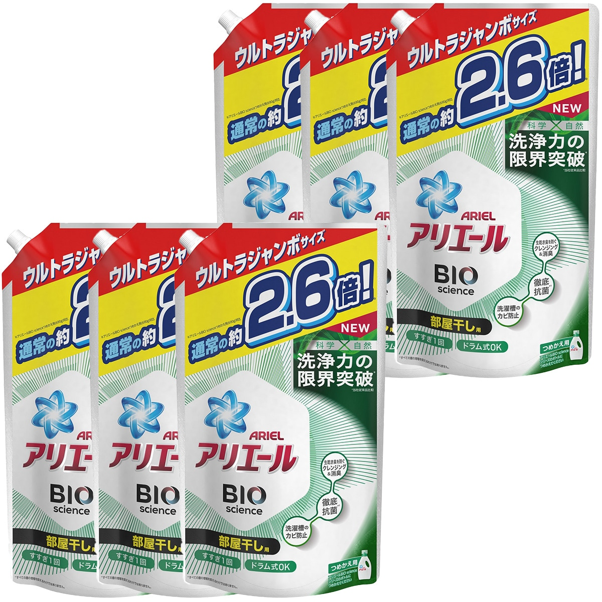 P&G アリエール 液体 洗濯洗剤 部屋干し つめかえ 超ジャンボ 1800mL×6袋