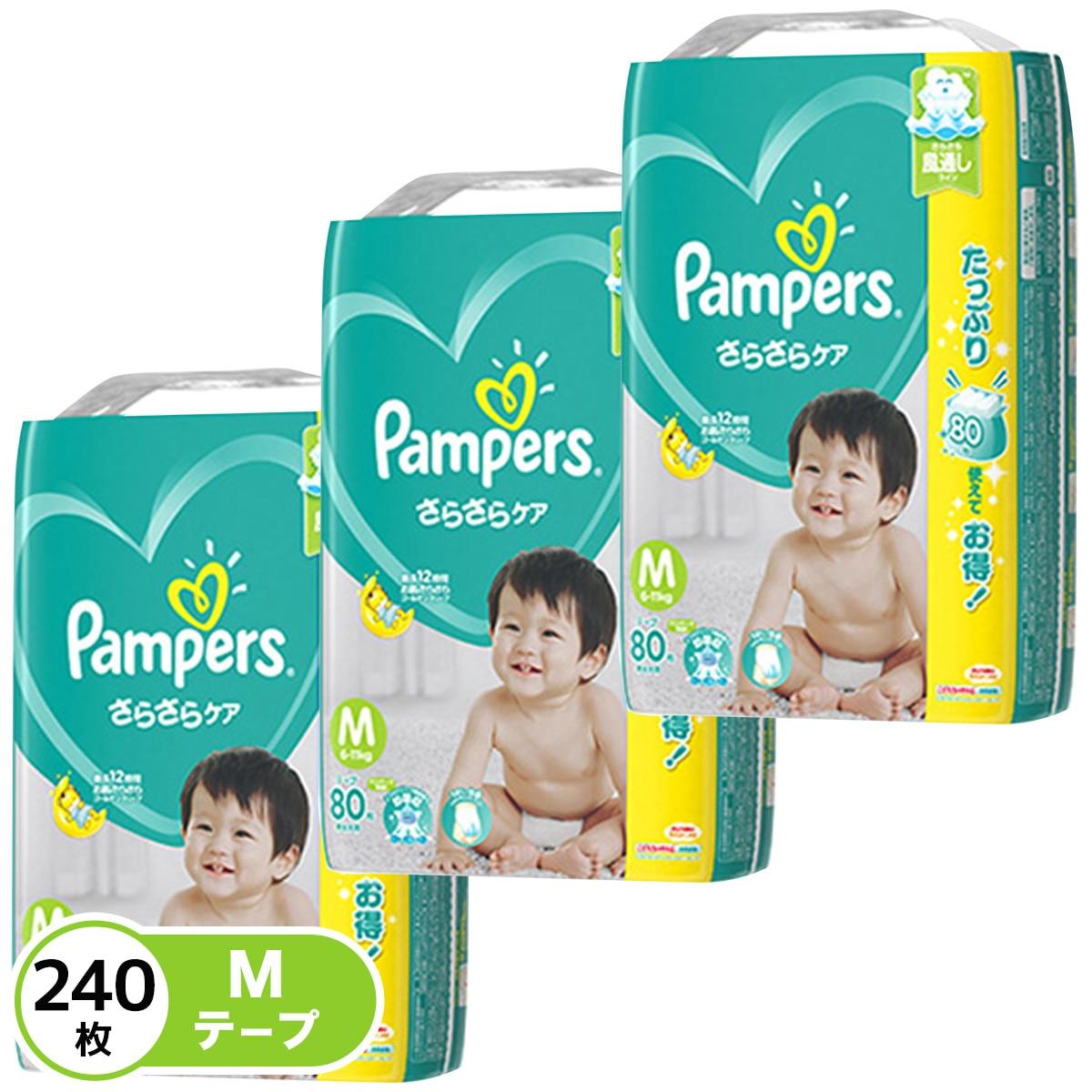 P&G パンパース オムツ テープ さらさらケア M(6-11kg)80枚×3パック