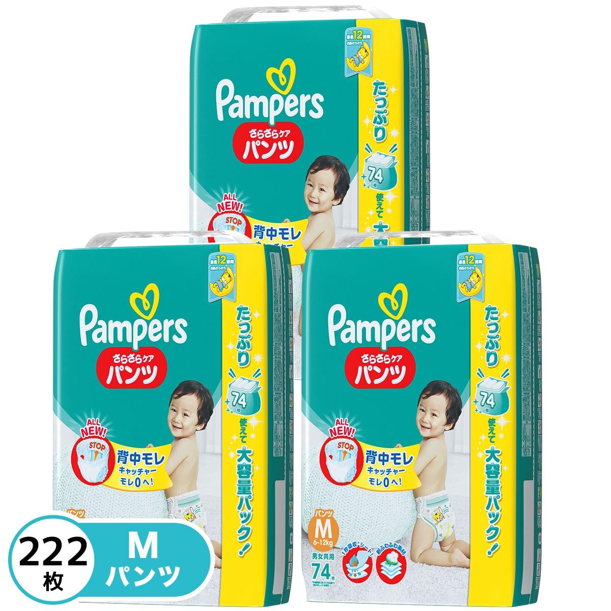P&G パンパース オムツ パンツ さらさらケア M(6-11kg)74枚×3パック