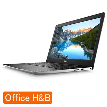 DELL Inspiron 15 3593 NITSFL-AWHBNPS