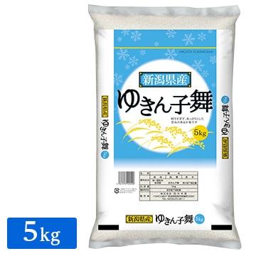 □令和2年産 新潟県産 ゆきん子舞 5kg(1袋)