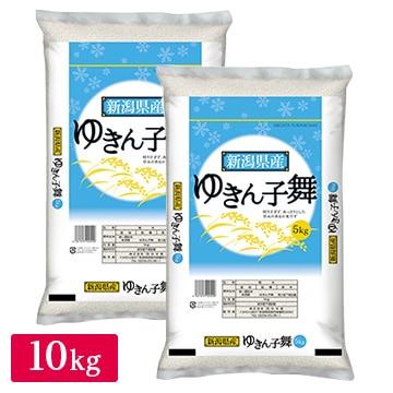令和3年産 新潟県産 ゆきん子舞 10kg