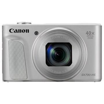 CANON デジタルカメラ PowerShot SX730 HS (シルバー) 1792C004
