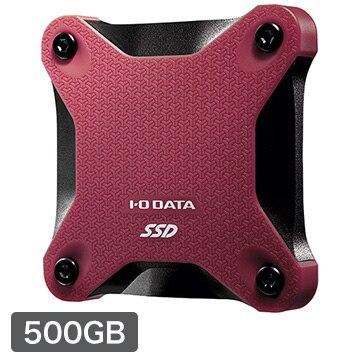 I-ODATA USB 3.1 Gen 1対応ポータブルSSD 500GB ワインレッド [PS5メーカー動作確認済] SSPH-UT500R