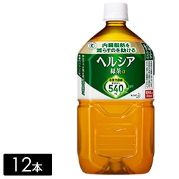 花王 ヘルシア緑茶 1.05L×12本