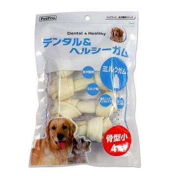 株式会社 ペットプロジャパン ■ペットプロ デンタル&ヘルシーガム ミルクガム 骨型小 4本