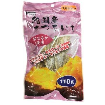 株式会社 ペットプロジャパン ■ペットプロ 純国産さつまいも 紅はるか 110g