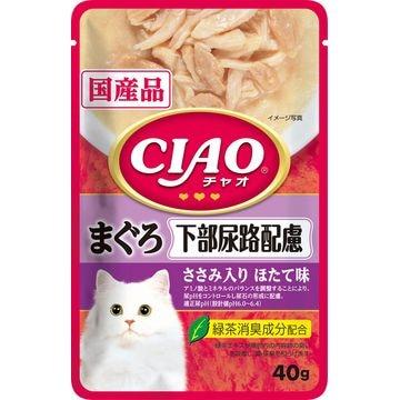 いなばペットフード 株式会社 ■CIAO パウチ 下部尿路配慮 まぐろ ささみ入 ほたて味 40g IC-306
