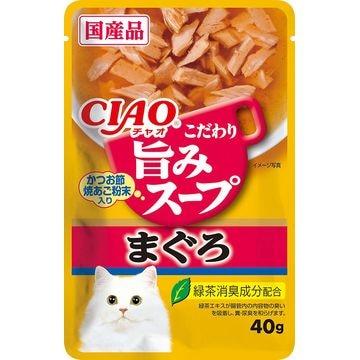 いなばペットフード 株式会社 ■CIAO 旨みスープパウチ まぐろ 40g IC-351