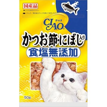 いなばペットフード 株式会社 ■CIAO 食塩無添加 かつお節・にぼし入り 50g CS-17