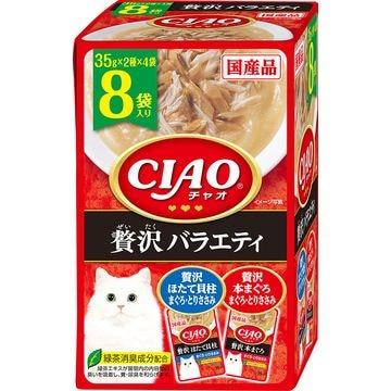 いなばペットフード 株式会社 ■CIAO パウチ 贅沢バラエティ 35g×8袋 IC-390