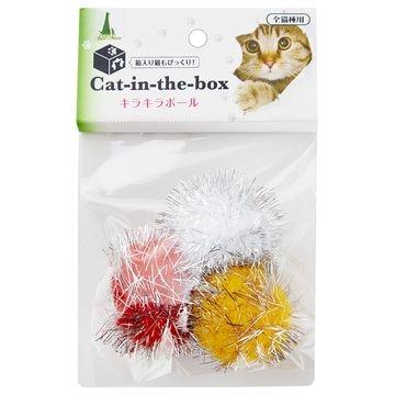 株式会社 ペティオ ■cat in the box キラキラボール A25205