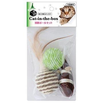 株式会社 ペティオ ■cat in the box 羽根ボールセット A25629
