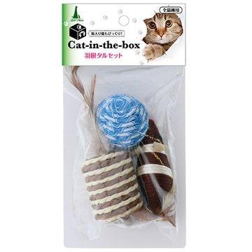 株式会社 ペティオ ■cat in the box 羽根タルセット A25630