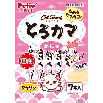 株式会社 ペティオ ■キャットSNACK とろカマ かに味 7本