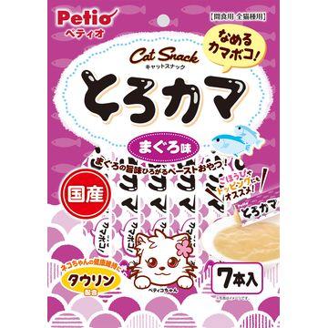 株式会社 ペティオ ■キャットSNACK とろカマ まぐろ味 7本