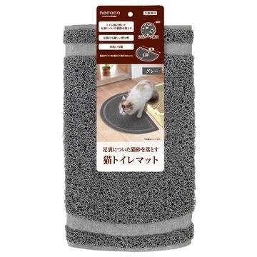 株式会社 ペティオ ■necoco 猫トイレマット グレー