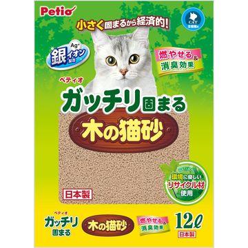 株式会社 ペティオ ■ガッチリ固まる木の猫砂 12L