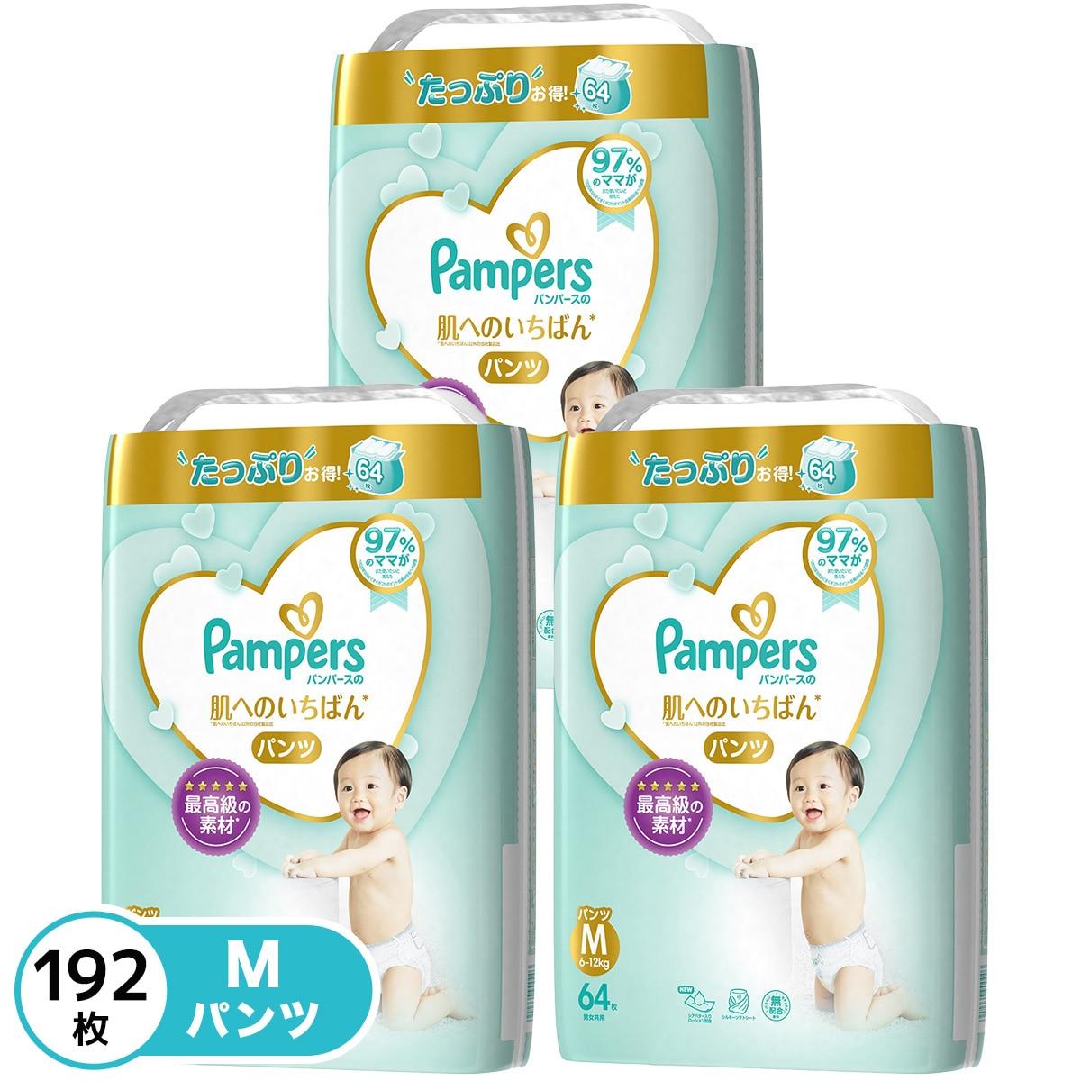 P&G パンパース パンツ 肌へのいちばん M(6-11kg)64枚×3パック